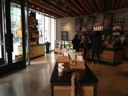 Starbucks (Zhongyou)