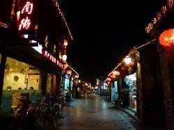 Yangzhou Dongguan Street