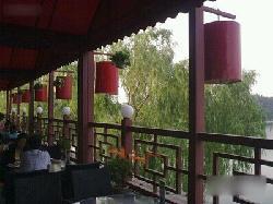 BeiJing YueLuShanWu (ShenChaHai)