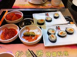 Miao Xiang Ju Korean Restaurant (Xin YiCheng)