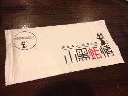 XiaoHei Hao Qing (WuJiang Road)