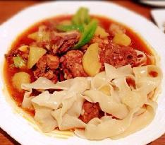 Gu Li Xian XiYu Restaurant