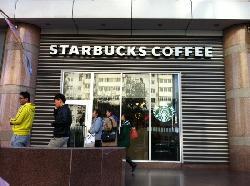 Starbucks (Le Bin)