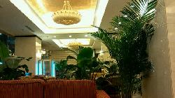 Beijing Jiaozhuang International Hotel - Beijing