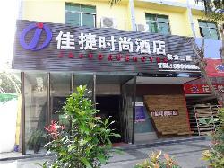 Jiajie Chain Hotel Dongfang Shishang