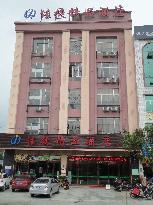 Jiajie Tunchang Boutique Hotel