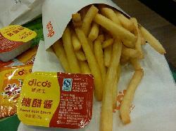 Dicos (ZhangJiang Road)