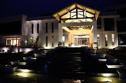 Shanshui Huangjia Yizhan Holiday Hotel