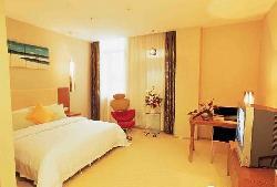 Shanshui Trends Hotel Yongzhou Ningyuan