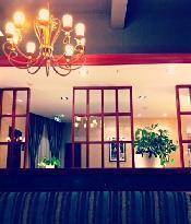 Shui TianTang Western Restaurant