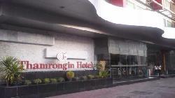 莎儂茵酒店