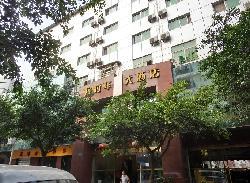 Haoshinian Hotel