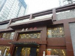 Qian Zhou Shi Fu (Zhu Que Road)