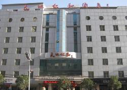 Tiandirenhe Hotel