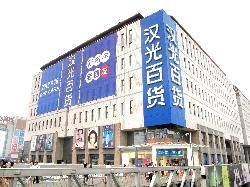 Hanguang Baihuo