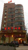 Chenglong Hotel