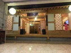 New Star Korean Spa Tianshan Road