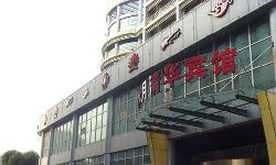 Shuiyue Qinghua Hotel Huzhou 3rd