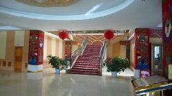 Hong Xin Hotel