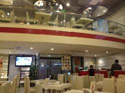 DaLang Wan ShaoLa Restaurant