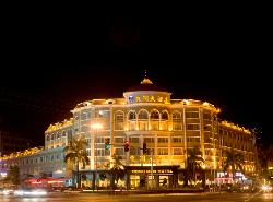 Dongrun Hotel (Dongxing City)