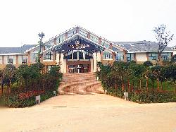 Weisite Hotspring Holiday Hotel