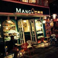 YangShuo MangGuo Bang NaiCha