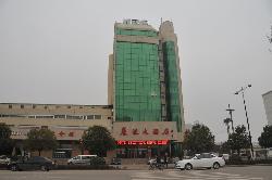 Libo Hotel