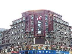 Jinjiang Inn Kaifeng Gulou