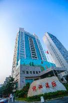 杭州寧靜大酒店