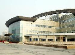 Shijiazhuang People's Hall