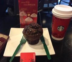 Starbucks (SaiTe Outlets)