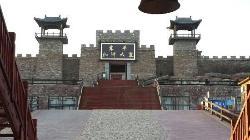 Liugongshan Shuihu Village