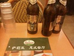 Saizeriya Italian Restaurant (LanSe GangWan)