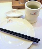 Yi Xiu ShouWo Sushi