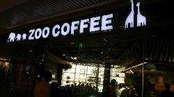 ZOO coffee(1911 DaWu Han)