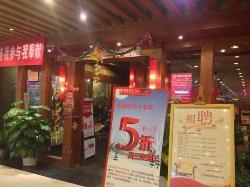 SanShi SanJian Tang (XiaoPinMao)