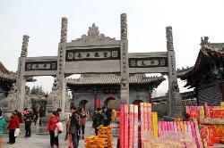 Tongcheng