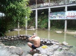 Yanfengxia Hotspring Driftage Resort