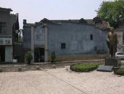 No.50 Zengjiayan Residence