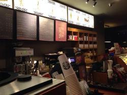 Starbucks (ZhongLou)