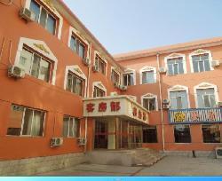 Jiwei Hotel