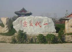 Cang County