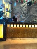 Runming International Hotel