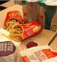 麦当劳(大同沃尔玛店)