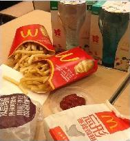 McDonald's (DaTong WoErMa)