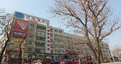 Hanting Inns & Hotels (Dalian Heishijiao)