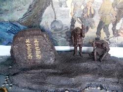 JiaShen ShiJianGuan