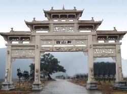 Guiyang Stone Arch