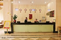 Jinhaiyang Holiday Hotel